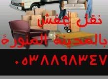شركة نقل عفش بالمدينه المنورة