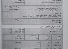 my visa type is 18 ( akhod hukuma) , i want to urgently transfer my visa