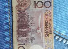 عملة نقدية من فئة 100 لسنة 1987