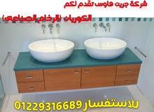 كوريان رخام صناعى (أحواض مطابخ وحمامات)
