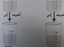 مدرس كيمياء وعلوم وتقانة