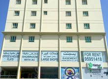 Offices , showrooms & shops With A.C for rent with free Wifi,Service& rent of 1 Month