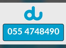Number 055 47 48 490