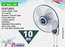Geeppas Electric Fan