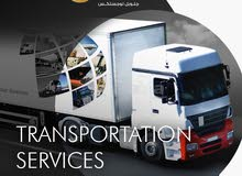 The most Ideal Logistics companies in Dubai, Global Logistics DWC LLC