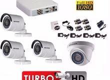 كاميرات مراقبة اقوى العروض واقل الاسعار في المملكة