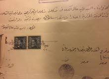 وثائق ملكيه للملكه العراقيه