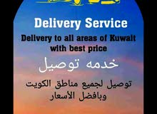 Delivery service available any areas in kuwait