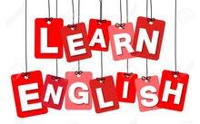 تدريس/تعليم لغة انجليزية (للصفوف الابتدائية)