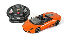 super cars  with remote control
