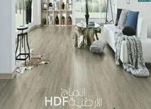 الماج للباركيه hdf ارضيات خشب