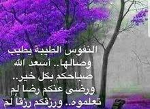 توصيل من السالمية الي سعد العبدالله