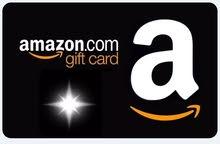 Amazon Gift Card كروت موقع امازون