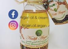 كريم وزيت ارغان المغربي للشعر والوجه اصلي 100%
