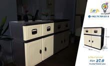 Renew your home now and buy a Cabinets - Cupboards New
