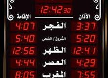 مبيع وصيانة كافة اجهزة المساجد وساعات