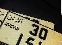 ارقام رباعي مميزة جدا للبيع او البدل على سيارة