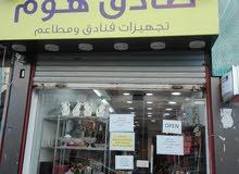 محل للايجار في أرقى منطقة سياحية مع رخصة مطعم