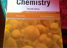 University Books (Science)