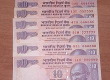 ارقام مميزة على عملات الهند