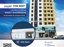 Shop space for rent (100 sqm) with kitchen and store room extra