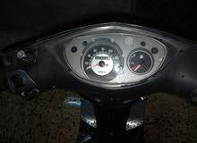 دراجه ماكس ثعلب ياباني