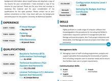 ابحث عن عمل في قطر.