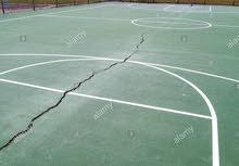 صيانة جميع انواع ارضيات الملاعب الرياضية