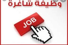 مطلوب عدد محدود للعمل فى مصنع باتيه بمدينة السادات بالمنوفية