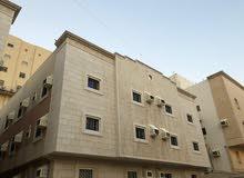 للبيع شقه 3 غرف   في حي الهجره  قريبه من مواقف كدي  بسعر  ( 295 )  الف