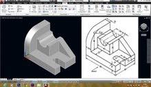 الرسم الهندسي والمعماري لطلبة كلية الهندسة