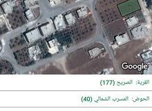 ارض للبيع المسرب الشمالي غرب مسجد فخر العجلوني