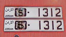 رقم لوحة مركبة رباعي للبيع