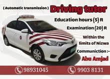 معلم قياده لتواصل ع الارقام الموضحه ف صور الاعلانA driving instructor to communi