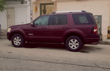 For sale 2006 Maroon Explorer