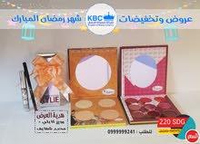 عروض وجوائز رمضان شهر الخير، اشتري وادخل السحب على جوائز قيمه وكبرى
