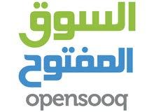 شحن رصيد حسابك في موقع (سوق اليمن المفتوح)