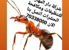 مكافحة الحشرات في قطر
