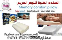 Mattresses - Pillows is available for sale directly from the owner