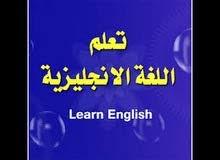 معلم لتدريس اللغة الانجليزية لطلبة التوجيهي(English teacher)...