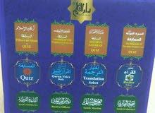 للبيع كرة مضيئ تقرأ القرآن الكريم سماعة