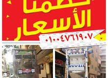 كولدير  الصدقة الجارية  2و3و4 حنفية 01001004761907-01015832930