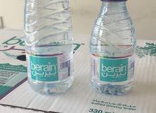 ماء نوفا وبيرين بسعر مغري والتوصيل مجانا