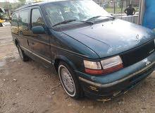 Dodge Other car for sale 1994 in Babylon city