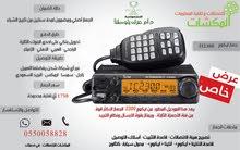 جهاز ندآء آيكوم 2300H
