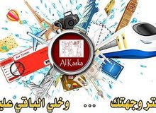 الموافقة المصرية