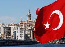 دورة اللغة التركية /اكاديمية بيت الشرق