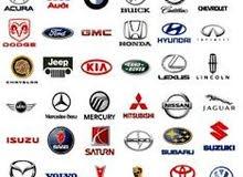 توفير قطع سيارات أصلي Providing genuine Auto Parts