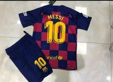 طقم نادي برشلونة كامل