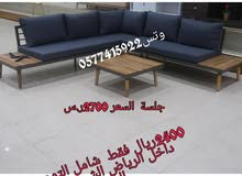 Available for sale in Al Riyadh - New Outdoor and Gardens Furniture